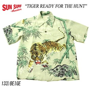 """No.SS32946 SUN SURF サンサーフSPECIAL EDITION""""TIGER READY FOR THE HUNT"""""""