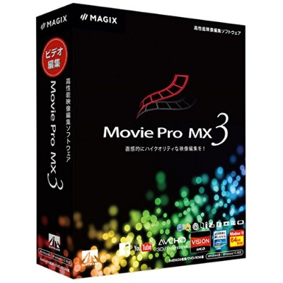 Movie Pro MX3