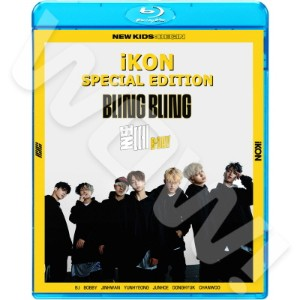【Blu-ray】? iKON 2017 SPECIAL EDITION ver.2 ?  BLING BLING B-DAY Apology DUMBDUMBER ? 【iKON ブルーレイ】