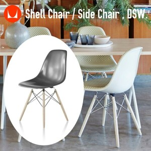 ●●【 HermanMiller / ハーマンミラー 】Eames イームズ DSW SHELL SIDE CHAIR シェルサイドチェア Charles&Ray Eames ミッドセンチュリー...