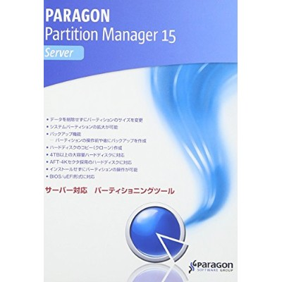 Paragon Partition Manager 15 Server