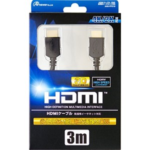 PS4/PS3/Wii U用 HDMIケーブル3M