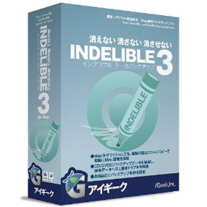 Indelible 3 通常版