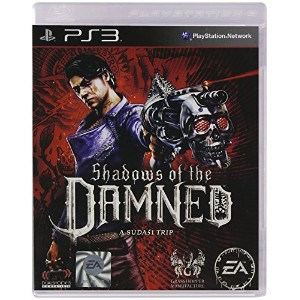 Shadows of the Damned (輸入版) - PS3