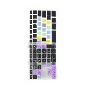 KB Covers Apple Ultra-Thin Keyboard w/ Num Pad用Final Cut Pro X QWERTYキーボードカバー 18755