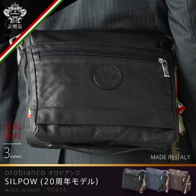 orobianco オロビアンコ バッグ MADE IN ITALY(orobianco-90614) SILPOW 20周年モデル