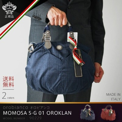 【30%OFF】OROBIANCO オロビアンコ DOTTINA-C 01 MADE IN ITALY イタリア製 バッグ ビジネス バッグ 鞄 旅行かばん 通勤 通学 送料無料 ...