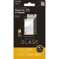ELECOM Xperia Z5 液晶保護ガラスフィルム  0.33mm [最高硬度9H ラウンドエッジ加工 指紋防止コーティング 飛散防止設計 Made for XPERIA]  PM...