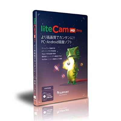 【PC/Android画面録画ソフト】liteCam HD Pro高画質PC・Android録画ソフト|PC画面キャプチャ / ゲームプレイ動画作成 / Androidアプリ操作画面録画 /...
