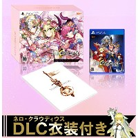 Fate/EXTELLA REGALIA BOX for PlayStation (R) 4 - PS4