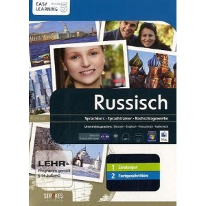 Strokes Russisch 1+2 Kombipaket Version 5.0