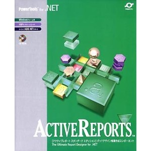 ActiveReports for .NET Standard Edition 1開発ライセンス