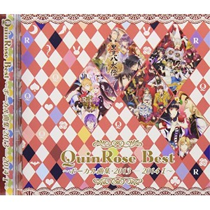 [CD] QuinRose Best ~ボーカル曲集・2014~