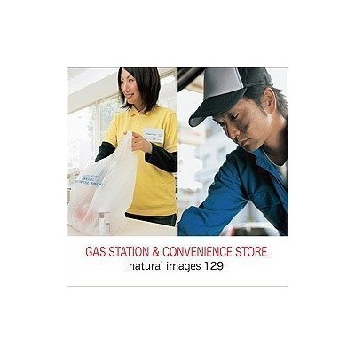 naturalimages Vol.129 GAS STATION & CONVENIENCE STORE