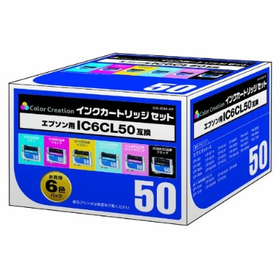 Color Creation EPSON IC6CL50互換 使い切り 6個パック CIE-IC50-6P