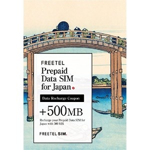 FREETEL Prepaid Data SIM for Japan 500MB Data charge coupon FTPSC500MB