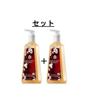 Bath & Body Works Japanese Cherry Blossom Antibacterial Deep Cleansing Hand Soap Set of 2 ジャパニーズチェリー...