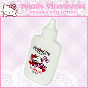 NONAKA Hello Kitty バルブオイル