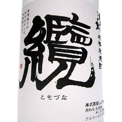 Japanese SAKE from Iwate, refreshing taste Shōchū, Tomozuna brand, brewed by Hamachidori, 720ml, 25...