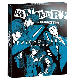 Psycho-Pass: Mandatory Happiness Limited Edition (PS4) - Imported