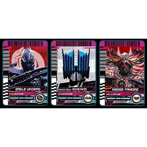 COMPLETE SELECTION MODIFICATION RIDER CARD -KAMENRIDE DIEND&KAIJINRIDE-(コンプリート セレクション モディフィケーション...