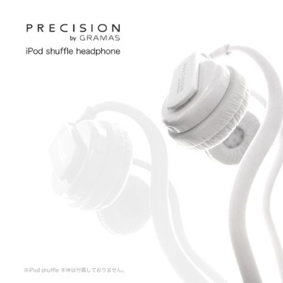 PRECISION by GRAMAS Headphone for iPod Shuffle 2012 ホワイト