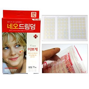 ハイドロコロイドラウンドの新しい包帯包帯 4BOX (71Count/Box) / New Dressing Bandage of Hydrocolloid round 4BOX (71Count...