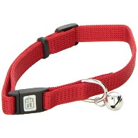 Catit Nylon Adjustable Cat Collar with Breakaway Snap, Red by Catit