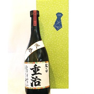 【3g】父の日 麦焼酎 25度 720ml 化粧箱付 【名入れ】【ギフト】【酒】【プレゼント】