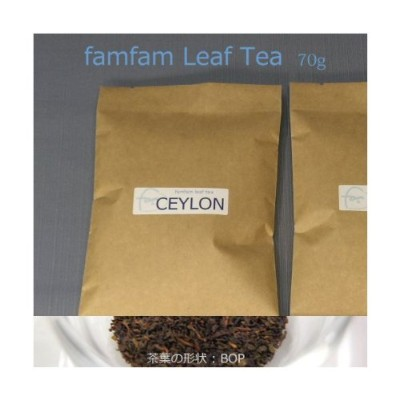 famfam Leaf Tea 「セイロン」70g