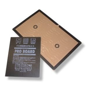 PRO BOARD 【粘着ねずみ捕り】10枚セット