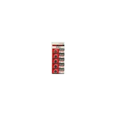 Maxell CR1620 3V Lithium Coin Cell Watch Batteries by Maxell [並行輸入品]