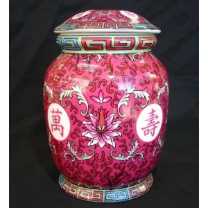 Red Wealthy Vase with Lid-withouth accessories