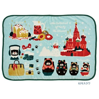 livheart Charmy The Cat Blanket Moscow日本から