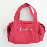 repetto SMALL GLIDE DUFFLE BAG ダッフルバッグ(B0231T/51231/78)レペット