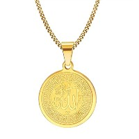 "PF : ""Gold Plated Allah Necklace Round Shaped Surgical Steel Allah with Free 24"""" Chain"""