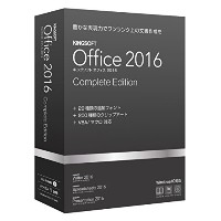 KINGSOFT Office 2016 Complete Edition
