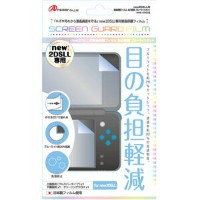 【New2DS LL】液晶保護フィルム 自己吸着 ブルーライトカット アンサー [ANS-2D008]【返品種別B】