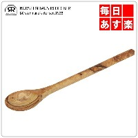 Redecker レデッカー Wooden spoon round 30 cm oiled olive wood オリーブウッドのクッキングスプーン 741030 キッチン ドイツ ...