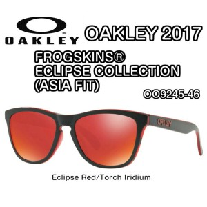 OAKLEY オークリー  FROGSKINS ECLIPSE COLLECTION (ASIA FIT) OO9245-46 フロッグスキン エクリプスコレクション アジアフィット サングラス...