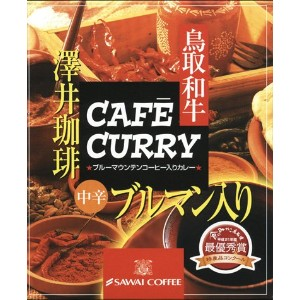 CAFE CURRY 200g