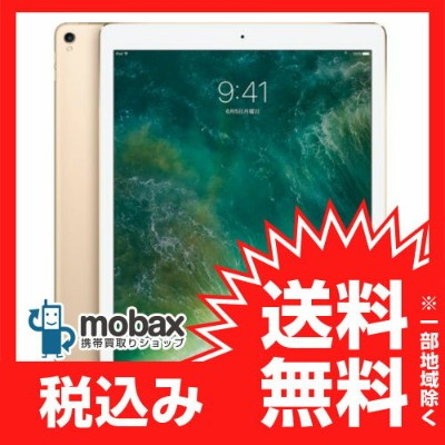 ◆ポイントUP◆【新品未開封品(未使用)】第2世代 iPad Pro 12.9インチ Wi-Fiモデル 256GB [ゴールド] MP6J2J/A