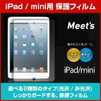 「iPad mini4 iPad mini3 ガラスフィルム iPad air2 ipad mini retina ipad mini2 ipadmini ipadair2表面硬度9H 気泡...