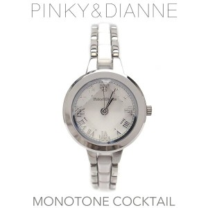 Pinky&Daienne ピンキー&ダイアン レディース MONOTONE COCKTAIL モノトーンカクテル 時計 PD005SWH