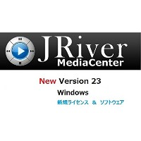 JRiver Media Center Windows版 Version23 ソフトウェア・ライセンス