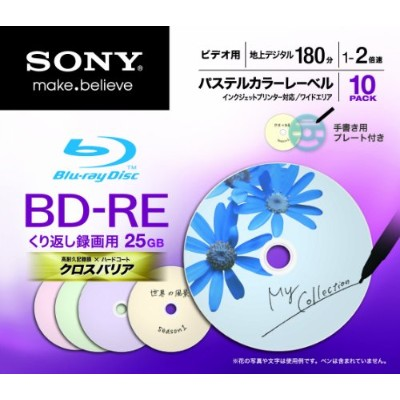 SONY ビデオ用BD-RE 書換型 片面1層25GB 2倍速 パステルカラー 10枚P 10BNE1VCCS2
