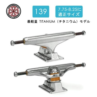 SKATEBOARD スケートボード INDEPENDENT TRUCKS インディペンデント トラック Forged Titanium 139 Skateboard Trucks Silver...