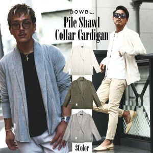 DOWBL/ダブル/Pile Shawl Collar Cardigan【全3色】