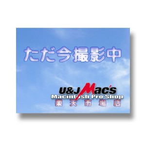 【中古】[ Apple ] Mac OS X /10.2 Jaguar