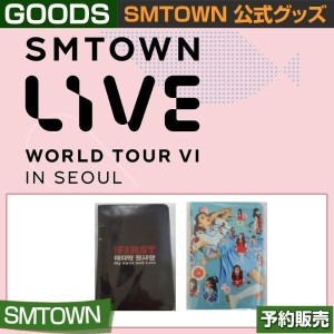 05. PASSPORT CASE+PHOTOCARD / SMTOWN LIVE WORLD TOUR VI IN SEOUL 公式グッズ / 日本国内発送 / 1次予約/送料無料
